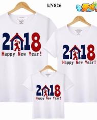 áo thun gia đình năm 2018